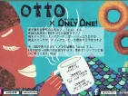 【SweetsCafe OttoさんのPopup Cafeやります♪】